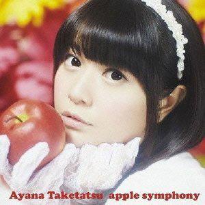 apple-sympohony