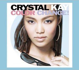 colorchange